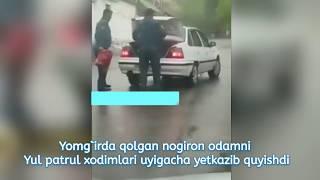 БУ ГАИ- НИНГ КИЛГАН ИШИ ХАММАНИ ШОККА ТУШИРДИ / БАРЧА УЗБЕКЛАР КУРСИН