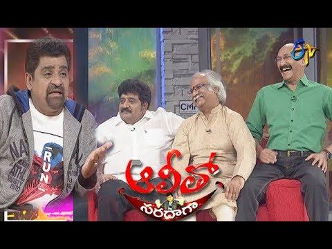 Alitho Saradaga |  8th January 2018 |  Chinna | Ramjagan | Subhalekha Sudhakar| ETV Telugu