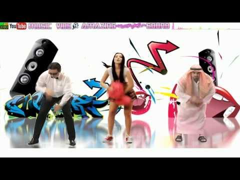 Eminem, Nate Dogg - Shake That (Freak Frequencies Bootleg) [FREE DOWNLOAD]