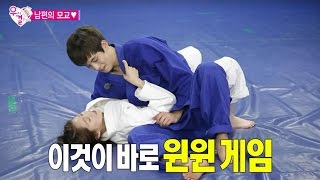 【TVPP】Jonghyun(CNBLUE)– Judo with touch, 종현(씨엔블루)–유도는 스...
