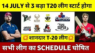 These 3 T20 League Will Starts From 14Th July || Upcoming Cricket League In July 2020
