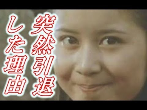 栗田ひろみさんが引退した訳