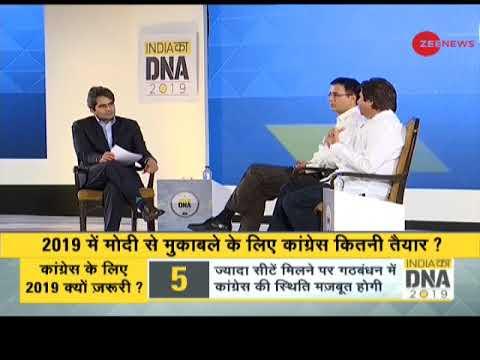 India Ka DNA