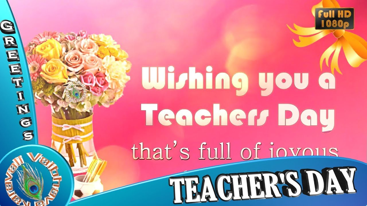 Happy Teachers Day 2018 Watch Animated Greeting Cards Online And