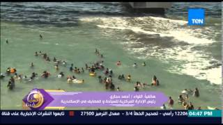 عسل أبيض - اللواء أحمد حجازي عن إنتشار القمامة بالشواطئ