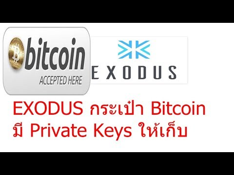 Bitcoin private key finder v1 2 crack : Edgeless coin apparel images