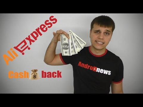 Как сэкономить на покупках в ALIEXPRESS и других магазинах внутри ваших стран