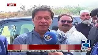 عمران خان کی ٹوئنٹی فور نیوز سے خصوصی گفتگو