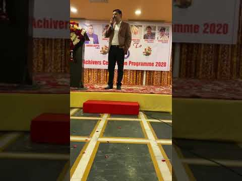 GBS Great Leader Mr Anand Mishra Ji