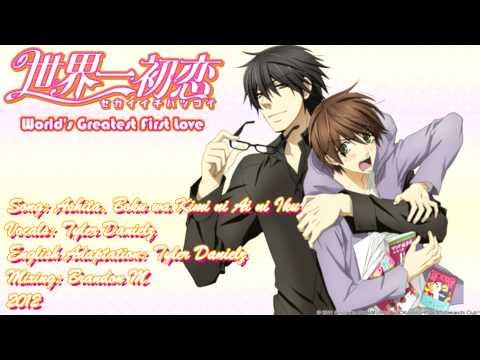 Sekai Ichi Hatsukoi ~ Ending (English Cover) Tyler Danielz