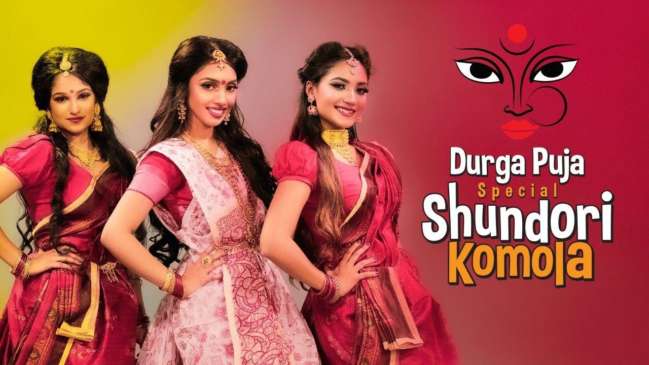 Durga Puja Special   Shundori Komola   Ridy Sheikh