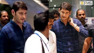 Mahesh Babu Spotted at Hyderabad airport | Telugu Airport Videos