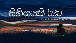 Sihinayaki Oba Cover By Miyuru Sangeeth Poorni Sewwandi