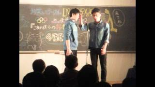 千葉大学お笑いサークルP-RITTS ブログ「プリッツ進化論2」http://prit...