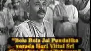 Sant tukaram film , aamhi jaato aamuchya gaava...