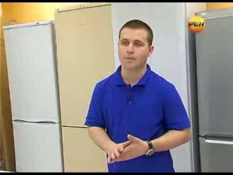 видео: Все про холодильники  Как выбрать холодильник правильно