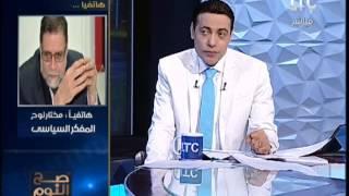 بالفيديو.. مختار نوح: الإخوان بيعوموا في أي بحر و