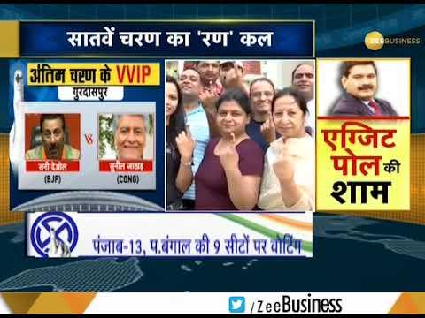 Stage Set For Last Phase For Lok Sabha Election 2019