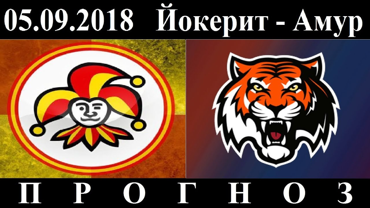 Прогноз на матч Амур - Витязь