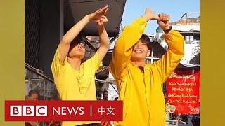 肺炎疫情:越南「洗手歌」成TikTok大熱- BBC News 中文