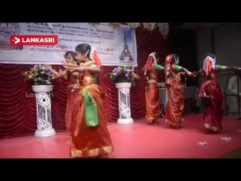 International Movement for Tamil Cultural Event