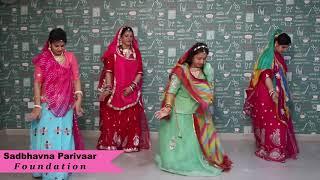 Choodi bhi zid pe aayi h dance cover | sadbhavna parivaar foundation