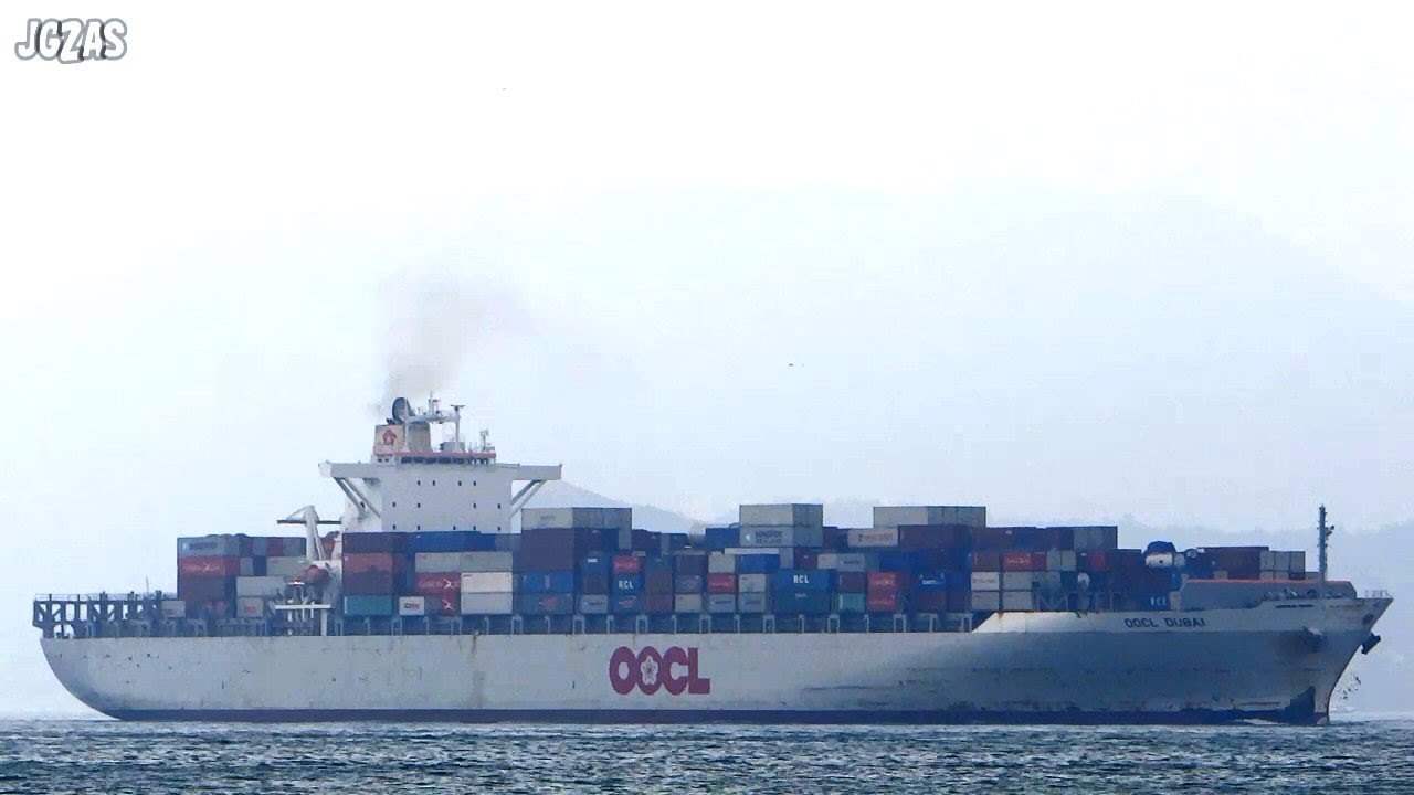 [船] OOCL DUBAI Container ship コンテナ船 Hong Kong 香港沖 2013-MAR