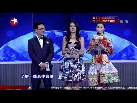 china matchmaking show 2016 youtube