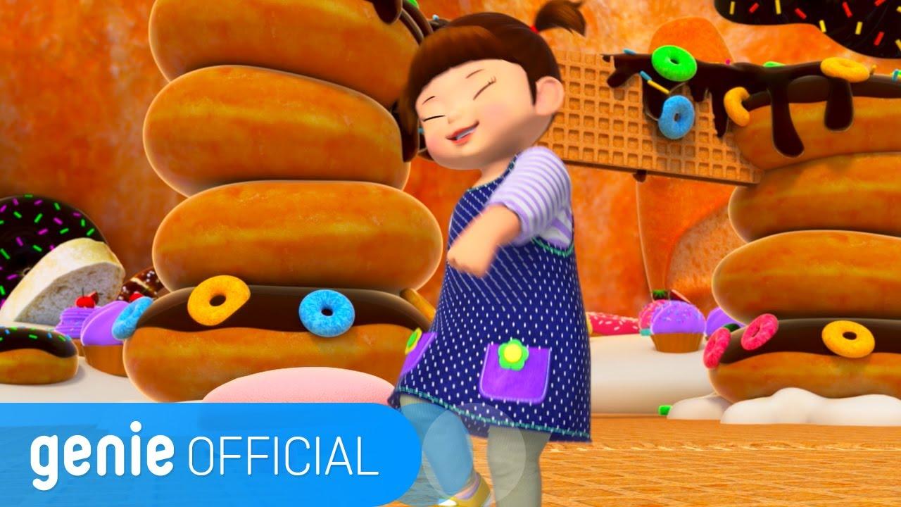 콩순이 Kongsuni - 콩순이랑 머핀맨 Do You Know the Muffin man? (KOR Ver.) Official M/V