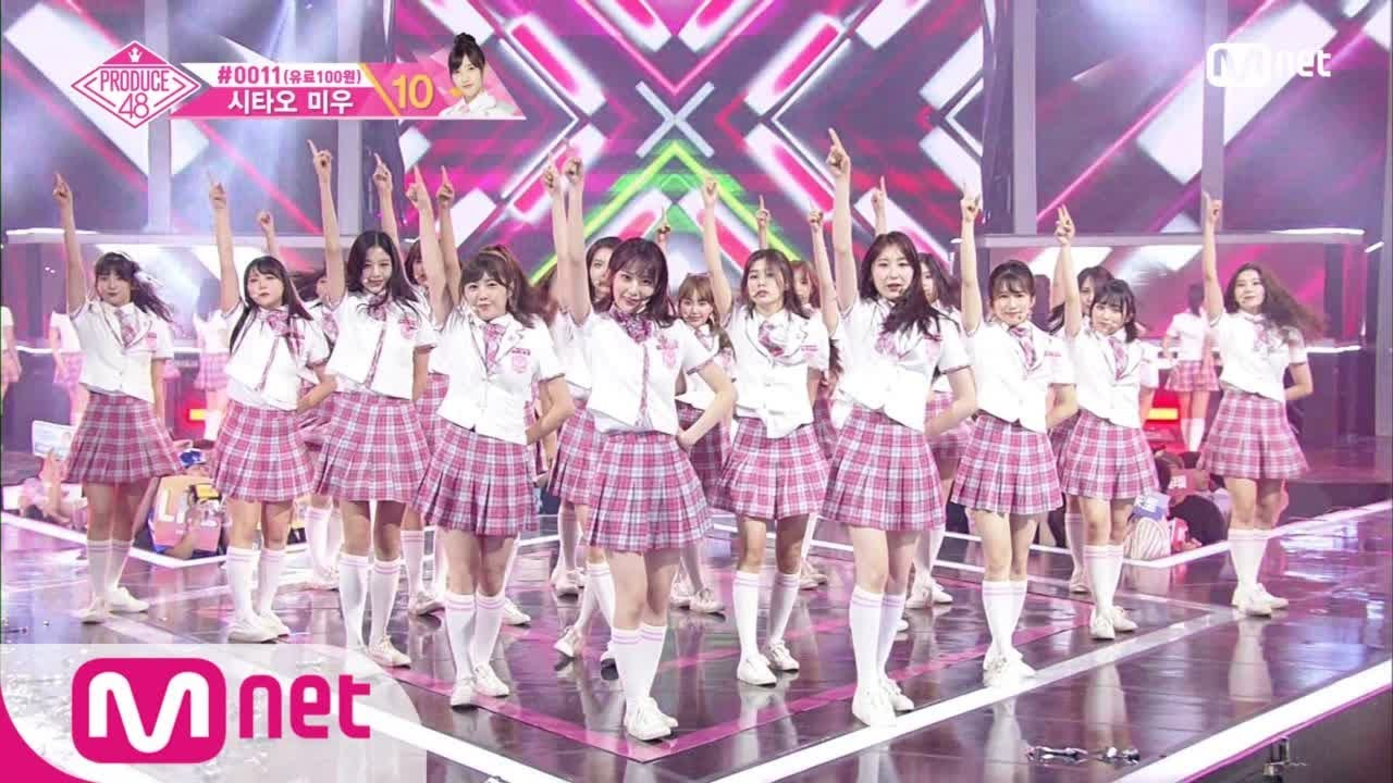 Produce48 group named IZONE, 3 Japanese members to join the official