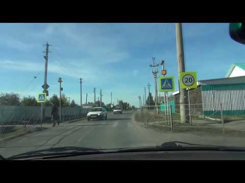 Карасук (Новосибирская область). Прогулка. Часть 6.