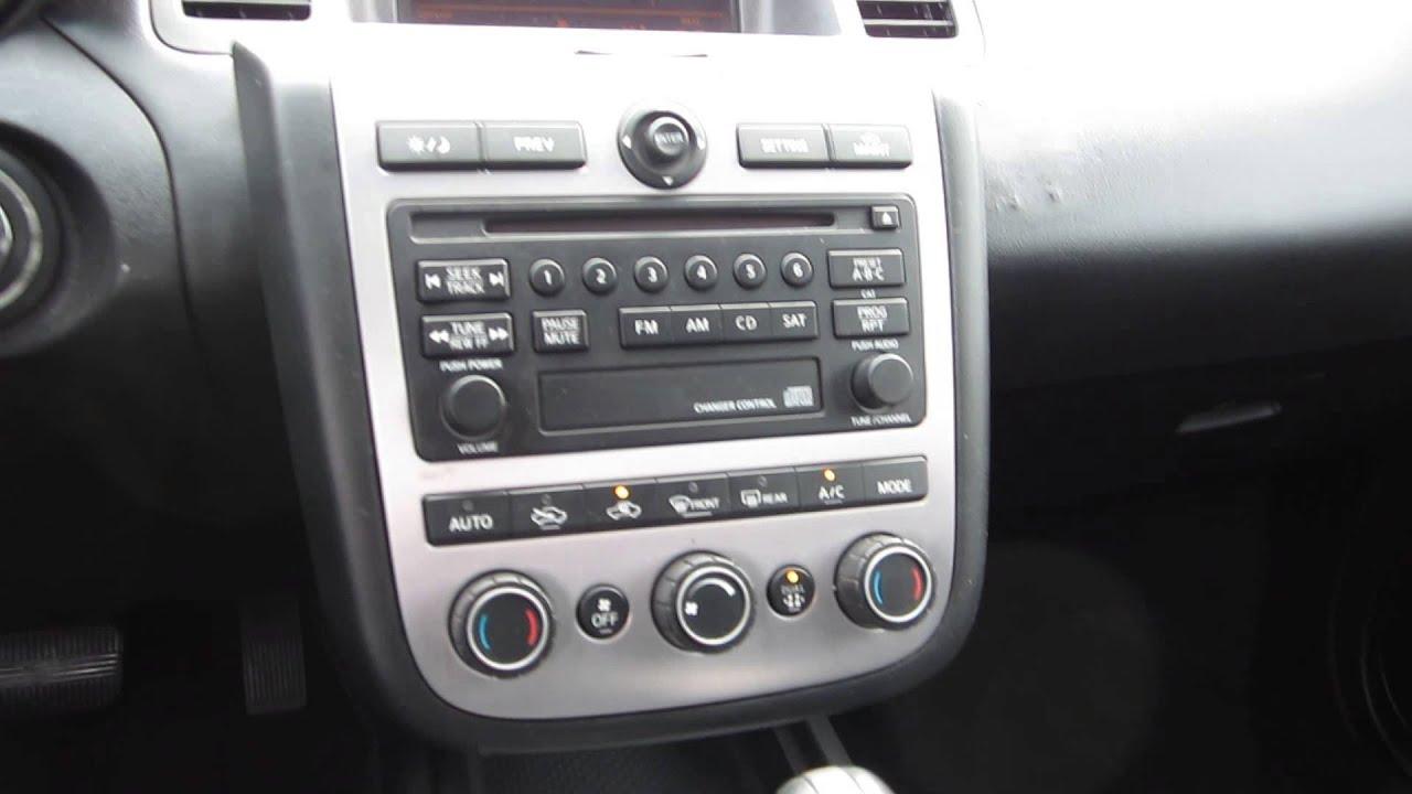 2005 Nissan Murano, Maroon   STOCK# 13175J   Interior