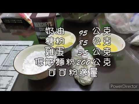 漩渦餅乾( ╹▽╹ )
