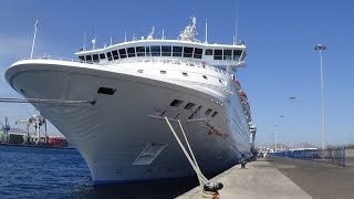 Thomson Majesty - A Quick Tour Inside & Out 2015