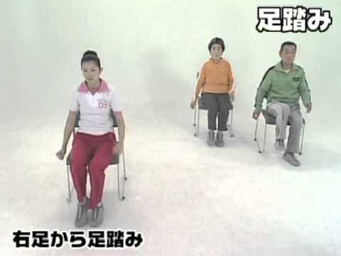 座って行う足元気体操 Youtube