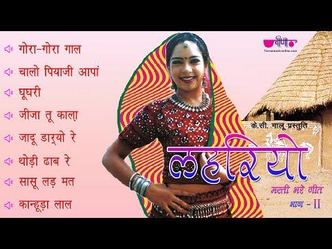 Lehariyo 2 Audio Jukebox   New Super Hit Rajasthani Song 2019   Seema Mishra   Nirmal Mishra