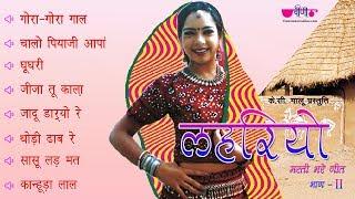 Lehariyo 2 Audio Jukebox | New Super hit Rajasthani Song 2019 | Seema Mishra | Nirmal Mishra