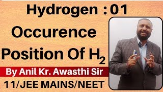 Class 11 chapter 9    Hydrogen 01 : Occurence and Position Of hydrogen JEE MAINS/NEET   