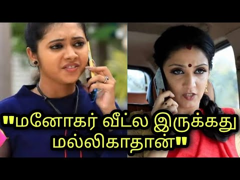Mouna Ragam 2 Today Episode Preview Promo   14.09.2021   Vijaytv Serial Reviews By Idamporul