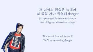 Stop It Girl - VIXX Colour Coded Lyrics (HAN/ROM/ENG)