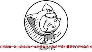 原标题:这个神秘家族建了半个北京:故宫、圆明园、天坛..却被活活烧死,无人知晓转载自酷玩实验室微信号coollabs前几天,小申看到一个帖子讲的是中国古代工匠的 ...