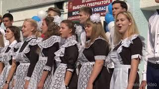 11В класс День Знаний Гимназия №7 2018