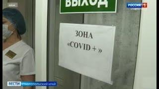 Единый телефонный номер по коронавирусу вводится в регионах России