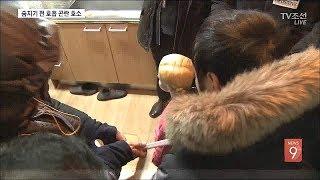 """""""고준희양, 폭행 쇼크가 사망원인""""…친부·동거녀 모두 학대치사 적용"""
