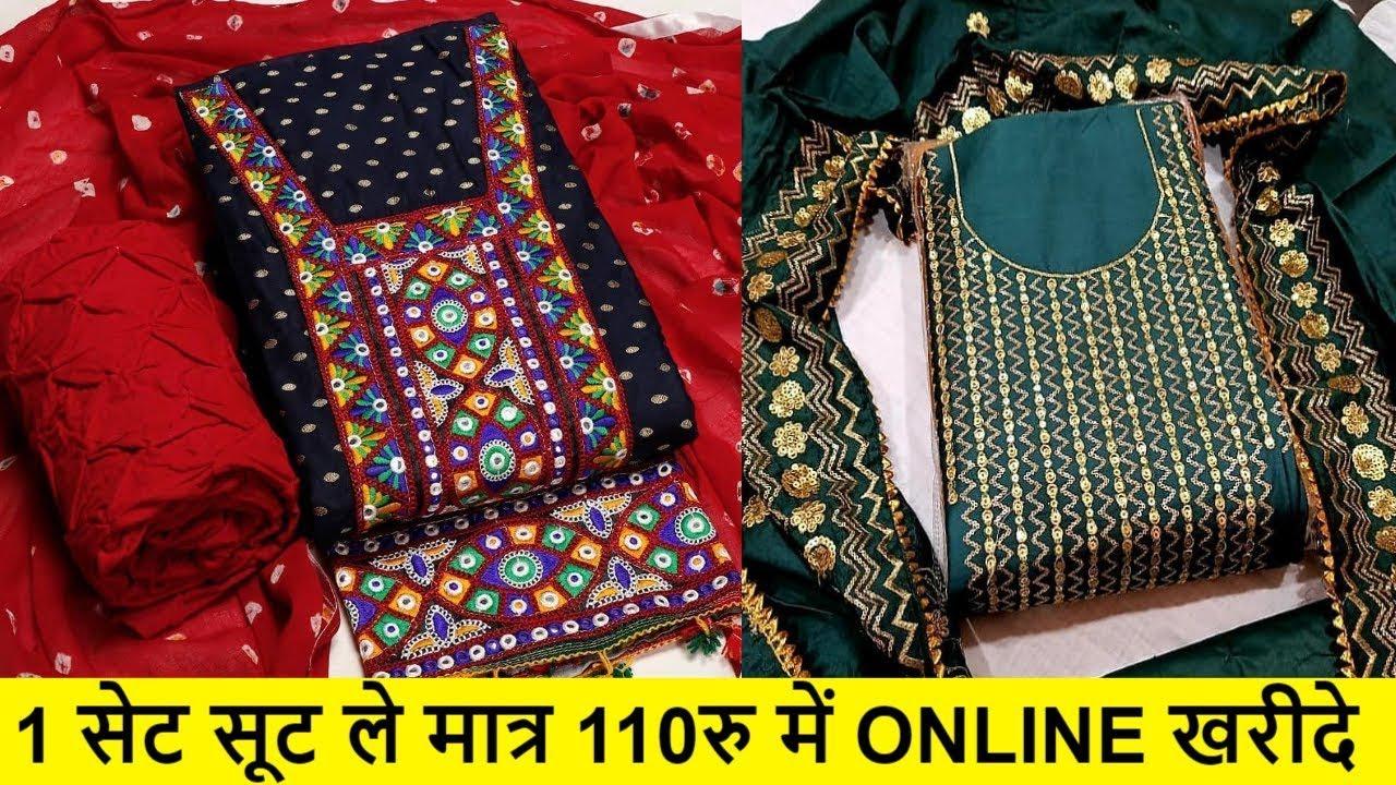 करवाचौथ SPECIAL ,1 सेट ले घर बैठे,2 हजार वाला 110रु में ,PARTY WEAR , wholesale market in delhi