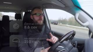 Наши тесты плюс  Вып  25  Lexus LX 450