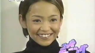1997年 安室奈美恵 結婚.