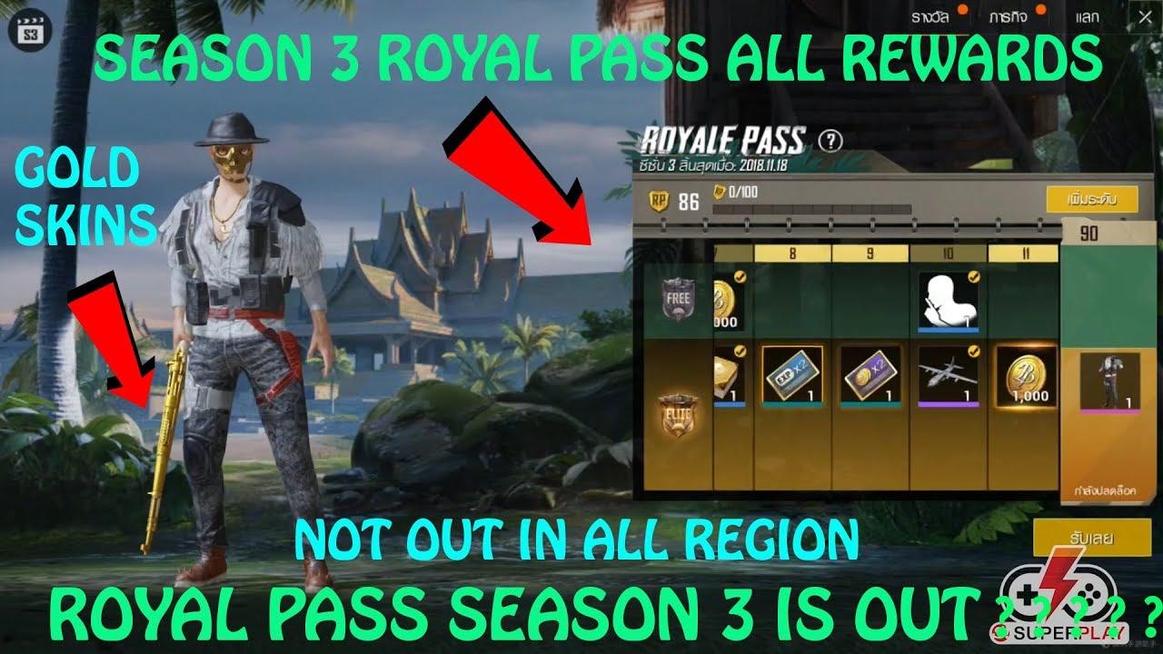 Season 3 Royal Pass Is Out S3 Royal Pass Rewards Gold Skins Pubg Mobile