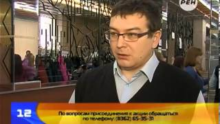 Утилизация старых батареек в Йошкар-Оле(, 2014-02-05T02:26:21.000Z)
