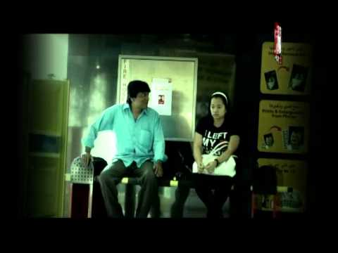 TELE FILM HAL TA DUBAI HALON TEASER 03